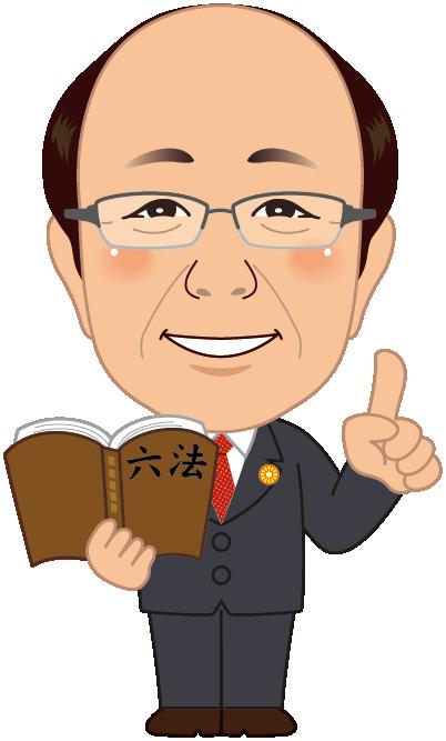 浅野税理士