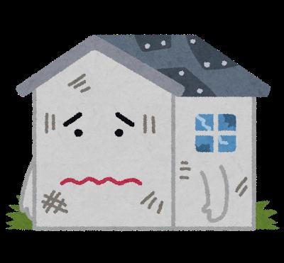 固定資産税がかからない土地、家屋は相続税申告のときどうなるのか